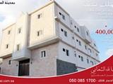تملك شقة بالطائف ابتداءاً من 400 بادر بالحجز الوحدات محدودة - صورة مصغرة