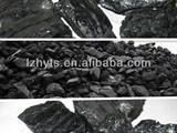 فحم النباتى اليمني - صورة مصغرة
