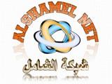 مطلوب مستوردين للعسل اليمني من اليمن - صورة مصغرة