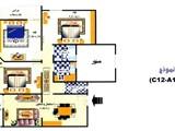 شقة العصر فى مكان عصرى بالاسكندريه - صورة مصغرة