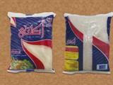 مطلوب وكلاء وموزعى ارز سكر بقوليات دقيق شاى منتجات ق م - صورة مصغرة