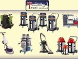 ماكينات ومعدات نظافة - صورة مصغرة