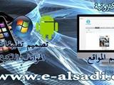 جميع الخدمات الالكترونية - صورة مصغرة