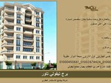 شقق للبيع بمصر الجديد بسعر مميز جداا - صورة مصغرة