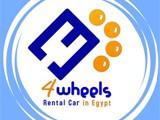 ايجار سيارات فى مصر تاجير سيارات فى مصر - صورة مصغرة