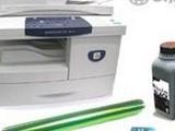 تعبئة واعادة تشغيل درام وحبارات ماكينات تصوير وطابعات xerox - صورة مصغرة