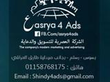تصميم مواقع وتسويق الكتروني - صورة مصغرة