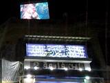 شاشة اعلانات LED خارجية indoor Outdoor - صورة مصغرة