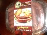 وكلاء للحوم مصنعة من مصنعنا بعلامتنا التجارية باسم بيف لاتد - صورة مصغرة