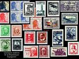 طوابع بريدية قديمة فنية في عدة مجالات و لجميع بلدان من سنة 1830 1980 - صورة مصغرة