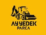 Get the best spare parts price with ayyedekparca Istanbul Pendik - صورة مصغرة
