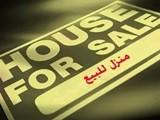 فرصه منزل للبيع فى باب الشعريه يطل على شارع بورسعيد العمومى - صورة مصغرة