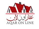 للبيع مقر إدارى 500 م مستوى راقى للشركات الكبرى شارع شبرا مصر الرئيسى - صورة مصغرة