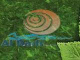 ملوخية مصرى مجمدة للتصدير - صورة مصغرة
