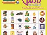 16 ش وصفى المطبعة فيصل - صورة مصغرة