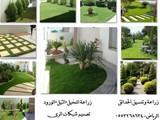 تنسيق وصيانة وزراعة الحدائق الرياض - صورة مصغرة