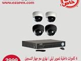 4 كاميرات مراقبة اضاءة ليلي نهاري جهاز تسجيل DVR و بسعر 299 جنيها - صورة مصغرة