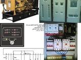 لوحات كهربائية بور و تحكم - صورة مصغرة