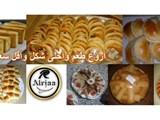 ودمدني الحي السوداني جنوب قصر الضيافة