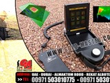 جهاز كشف الذهب EXP للكشف عن الذهب والمعادن - صورة مصغرة
