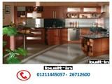 مطابخ بى فى سى مصر مطابخ PVC اسعار مميزة من شركة بلت ان - صورة مصغرة