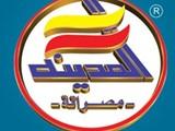 مطلوب وكلاء تجارين لشركة دهانات كبري - صورة مصغرة