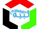 LABBEH services company offering all services for businessmen and busi