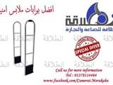 اسعار بوابات لحماية المحلات من السرقات - صورة مصغرة