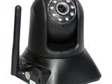 كاميرة المراقبة الذكية - صورة مصغرة