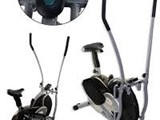 دراجة تمارين للرشاقة البدنية من اوربترك - صورة مصغرة