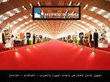 organize your exhibition with best Audio Visual Equipment