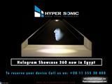Rent or Buy Hologram box in Egypt