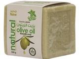صابون طبيعي بزيت الزيتون صنع تونسي بسعر جملة مغري - صورة مصغرة