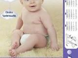 مطلوب وكلاء لحفاضات اطفال تركية - صورة مصغرة