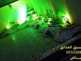 تنسيق حدائق الرياض - صورة مصغرة