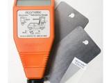 كاشف الصبغ والسمكرة الانكليزي الكوميتر يستخدم في RTA - صورة مصغرة
