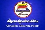مطلوب وكلاء تجاريين لكبري شركات الدهانات الليبية - صورة مصغرة