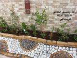 تنسيق حدائق منزلية بالرياض - صورة مصغرة