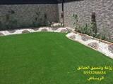 تنسيق الحدائق الرياض - صورة مصغرة