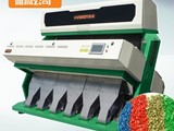 Scraps Flakes Recycled plastic color sorting Equipment
