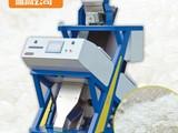 آلة طحن الأرز معدات طحن الأرز - صورة مصغرة