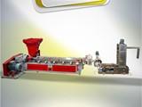 ماكينة التحبيب Granule machine - صورة مصغرة