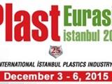 دعوة عامة لجميع المهتمين باعادة تدوير البلاستيك - صورة مصغرة