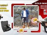 احدث اجهزة كشف الذهب ميجا سكان برو - صورة مصغرة