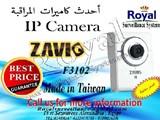 أحدث كاميرات مراقبة ماركة ZAVIO موديل 3102F - صورة مصغرة