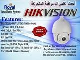 أحدث كاميرات مراقبة متحركة خارجية 540 TVL بدرجة تكبير X36 - صورة مصغرة