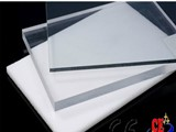 UV Protection Good Quality Polycarbonate Sheet