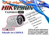 الآن كاميرات مراقبة داخلية TURBO HD برؤية ليلية 20 متر بالاسكندرية - صورة مصغرة