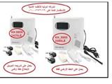ارخص اجهزة انذار ضد السرقة فى مصر تعمل بدون أسلاك - صورة مصغرة