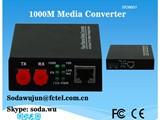 long distance mini type 100M optical media converter support 4U rack - صورة مصغرة